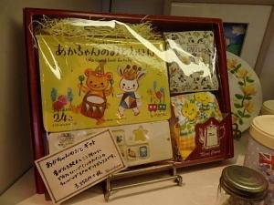 P6183586 カレルチャペック紅茶店 自由が丘トレインチ店