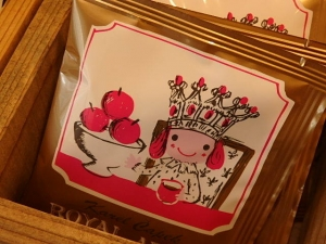 P6183594 カレルチャペック紅茶店 自由が丘トレインチ店