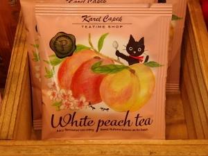 P6183590 カレルチャペック紅茶店 自由が丘トレインチ店