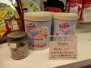 P6183585 カレルチャペック紅茶店 自由が丘トレインチ店