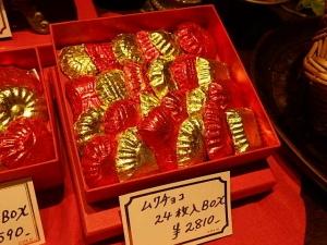 P6247054ショコラティエ ミキ