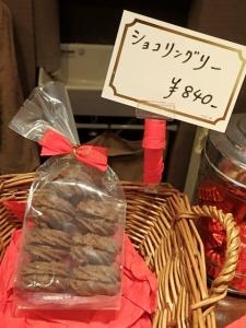 P6247062ショコラティエ ミキ