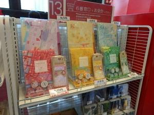 P4166155東京中央郵便局masute