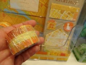 P4166158東京中央郵便局masute