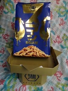 P6277126スゴーン~鶏炭火焼き