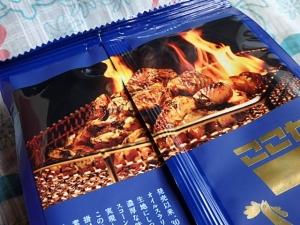 P6277111スゴーン~鶏炭火焼き