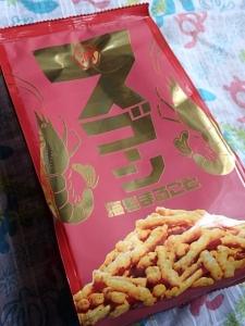 P6277108スゴーン~鶏炭火焼き