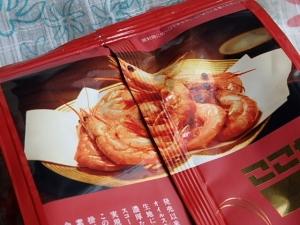 P6277106スゴーン~鶏炭火焼き