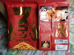 P6277104スゴーン~鶏炭火焼き