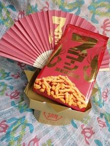 P6277143スゴーン~鶏炭火焼き