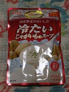 P7147379 シェフズリザーブ 冷たいスープ