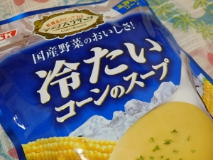 P7147377 シェフズリザーブ 冷たいスープ