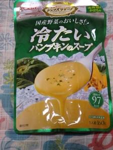 P7147381 シェフズリザーブ 冷たいスープ