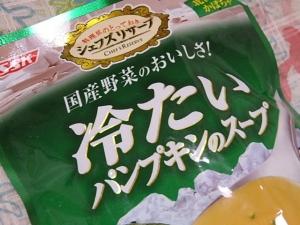 P7147382 シェフズリザーブ 冷たいスープ
