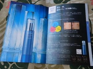 P7221074 saeru whitening essence clearist