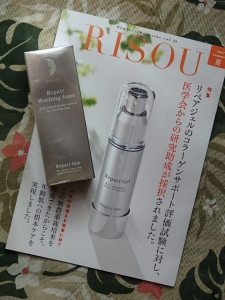 P7221039 リペア洗顔フォーム