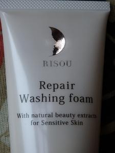 P7221052リペア洗顔フォーム