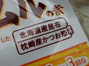 P8030123 お野菜まるシリーズ