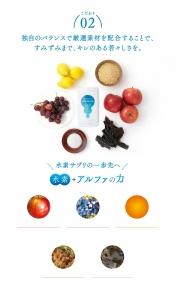 kodawari_02_pc ハイドロゲンEX2