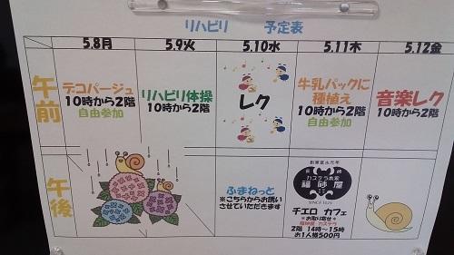 20170508_100653.jpg