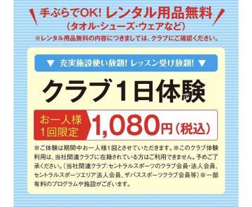 fc2blog_201706081801160ab.jpg