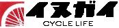 イヌガイ自転車商会