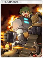 戦車のカード