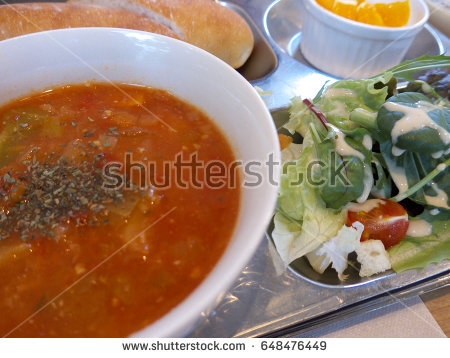 stock-photo-roasted-tomato-soup-648476449.jpg