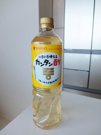 コストコ ◆ ミツカン かんたん酢 438円也 ◆