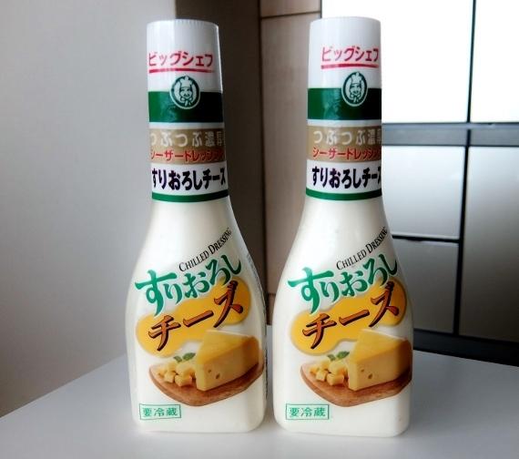 コストコ ◆ ビックシェフ すりおろしチーズ 320✕2 669円也 ◆