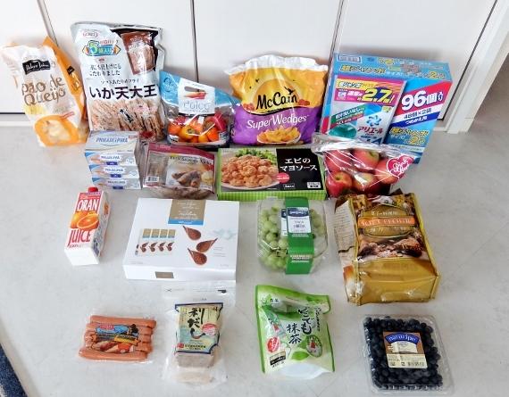 コストコブログ お買い物 比較 食材 新商品 レポート おすすめ コストコへ行ってきました♪