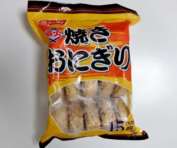 コストコ ◆ ニッスイ 焼きおにぎり 15コ 718円也 ◆