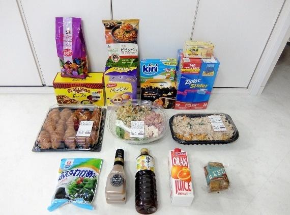 コストコへ行ってきました♪ お買い物 戦利品 食材 コストコブログ