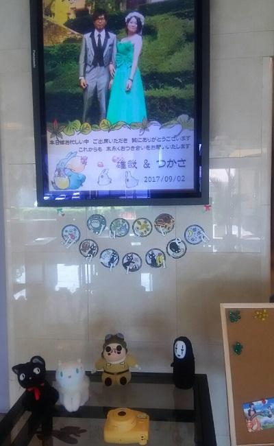 ウェルカム飾20170902