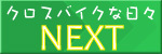 NEXTC