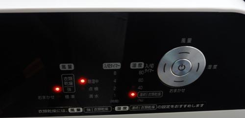 EJC-65-repair-002.jpg