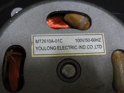 EJC-65-repair-003a.jpg