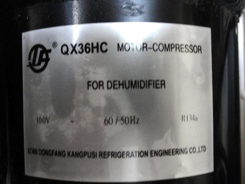 EJC-65-repair-003b.jpg