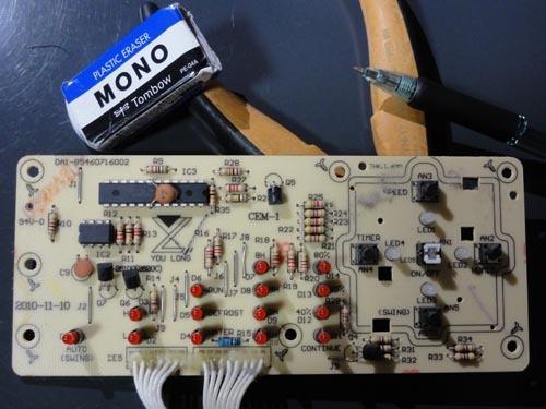 EJC-65-repair-011.jpg