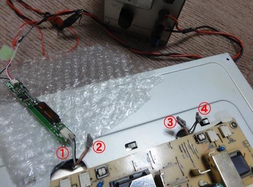 e2601ws_repair_008.jpg