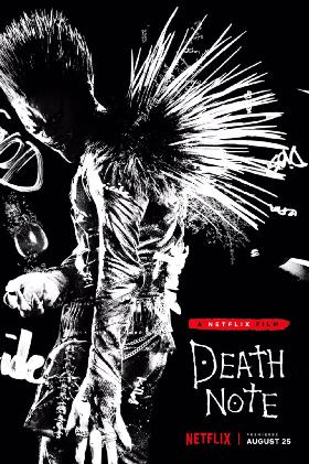 death_note2017.jpg