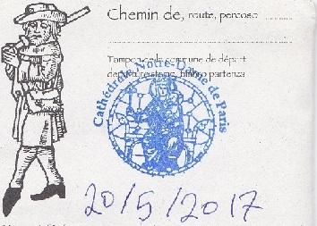 170709b