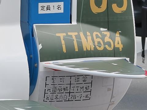 170620-15a.jpg