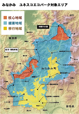 エコパークマップ
