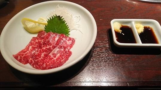 焼き肉 3