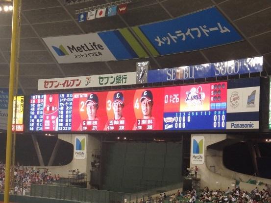 野球 11