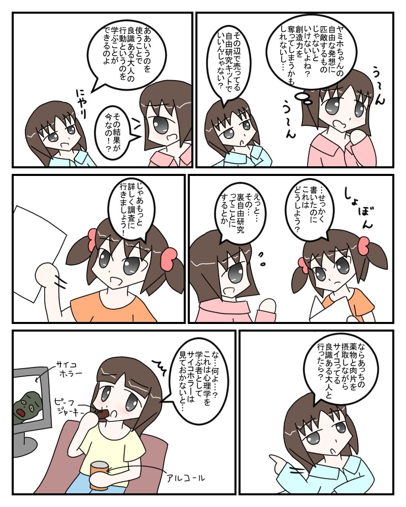 akiya2.jpg