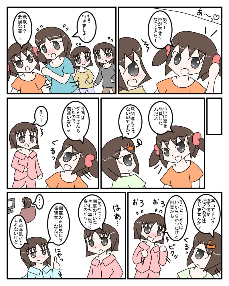 akiya4.jpg
