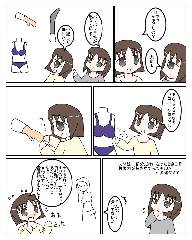 fuku3.jpg