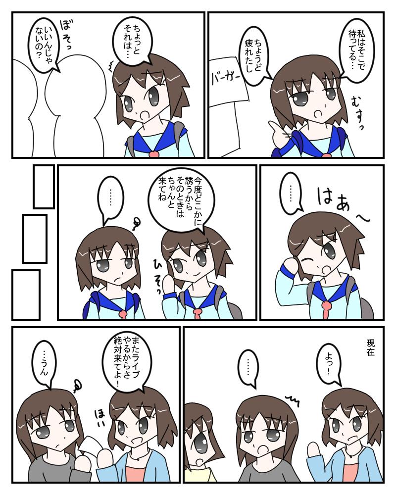 syugakuryokou4.jpg